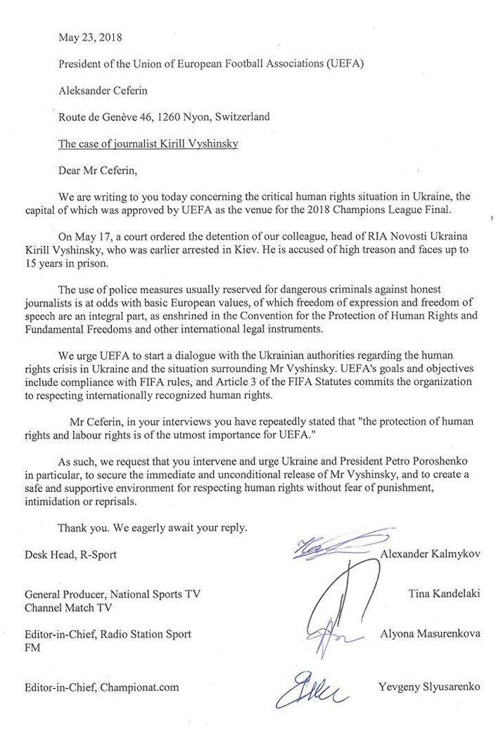 Media sportivi russi fanno appello a presidente UEFA per liberazione di Kirill Vyshinsky