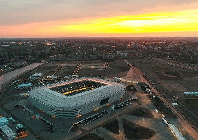 La Kaliningrad Arena
