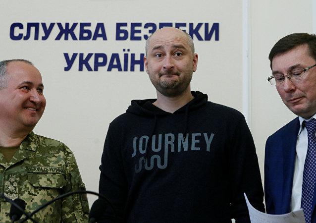 Giornalista russo Arkady Babchenko (al centro) il giorno dopo il suo omicidio