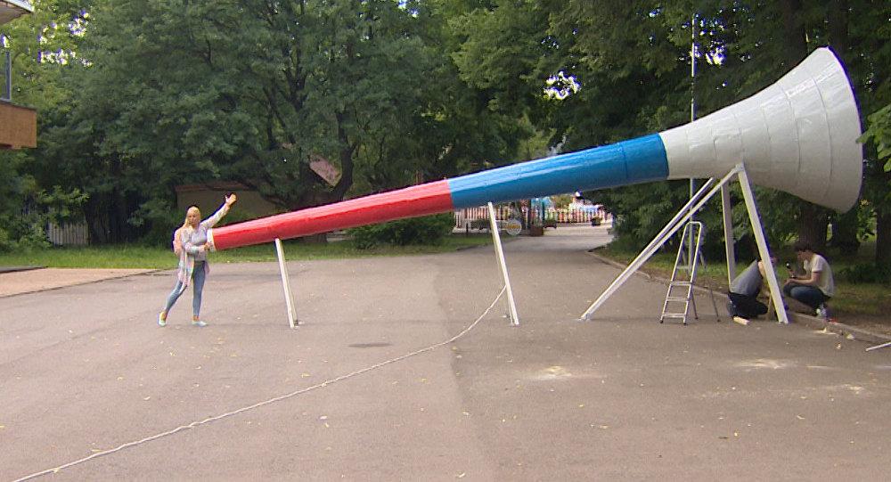 Una vuvuzela gigantesca a Mosca