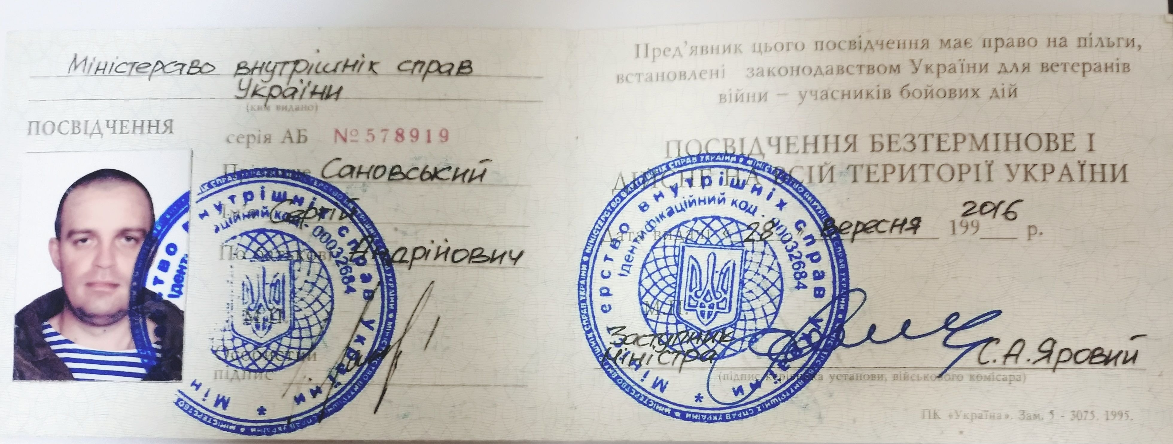 Il certificato di Sergey Sanovsky che attesta la sua partecipazione all'operazione militare ATO