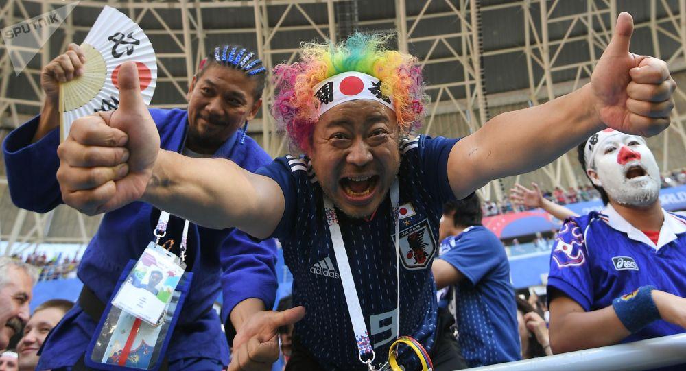 Tifosi giapponesi al Mondiale in Russia