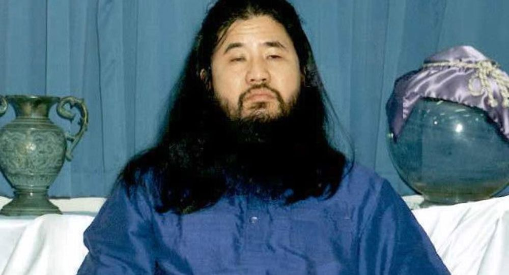 Il leader di Aum Shinrikyō Shōkō Asahara