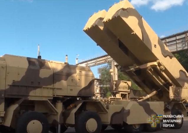 Lanciamissili ucraino Grom-2