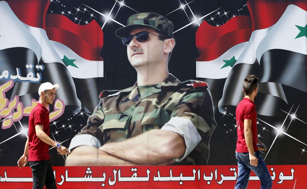 Il centro di Damasco, Siria.