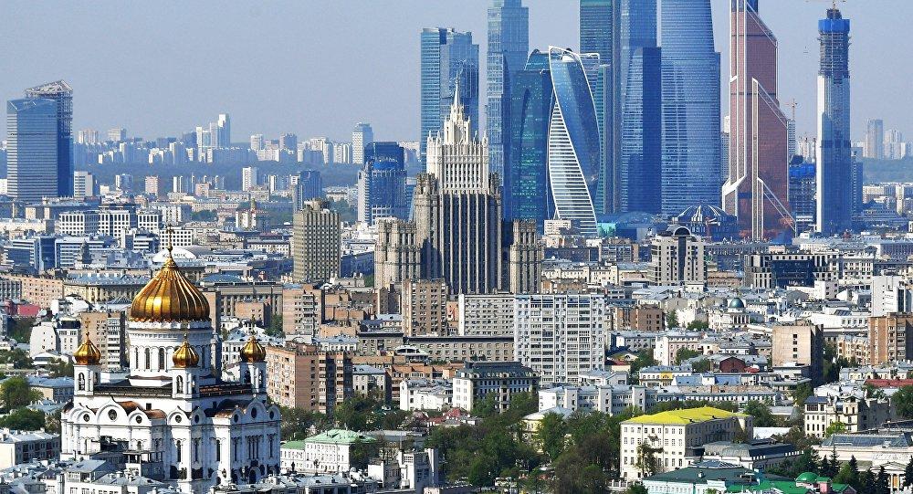 Veduta di Mosca