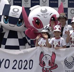 Olimpiadi, 2020, mascotte