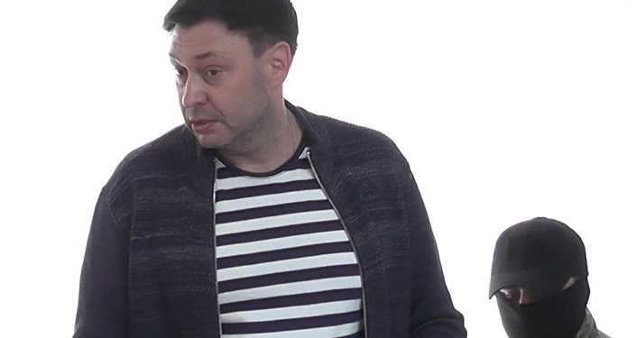 Kirill Vyshinsky al tribunale