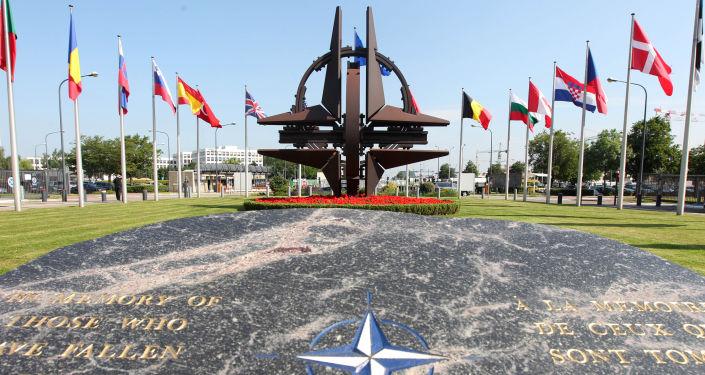 Quartier generale NATO a Bruxelles
