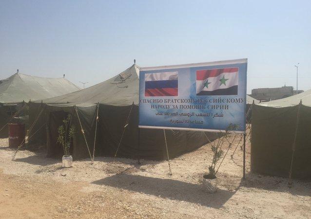 Aiuti umanitari russi in Siria