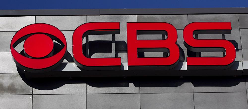 Logo della CBS