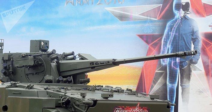 Il sistema di difesa contraerea 2C38 Derivatsiya-PVO