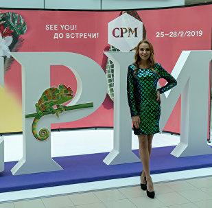 Collection Premiere Moscow si svolge con cadenza semestrale, a febbraio e settembre