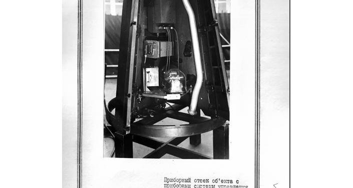 Scompartimento di controllo di R-1