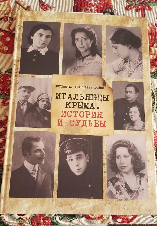 Libro Italiani di Crimea. Storia e destini