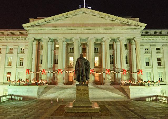 Il Dipartimento del Tesoro degli Stati Uniti