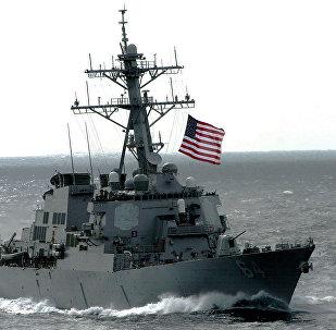 Nave militare americana
