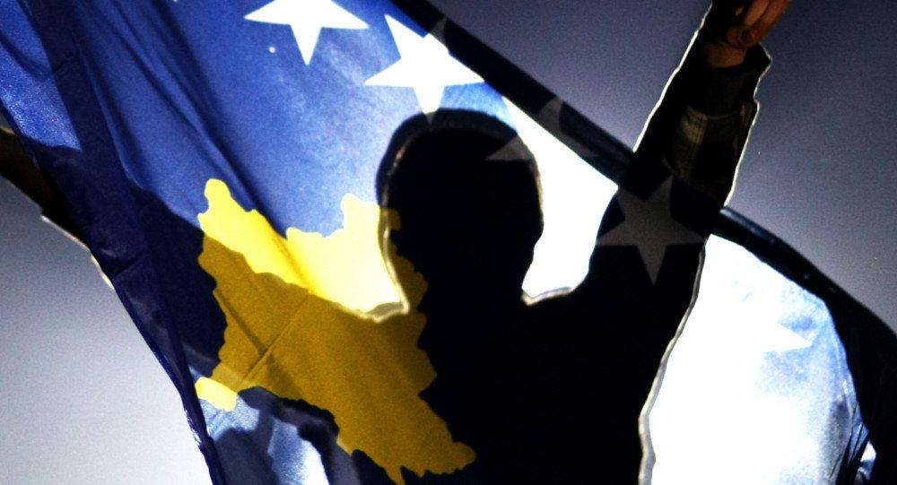 La bandiera di Kosovo