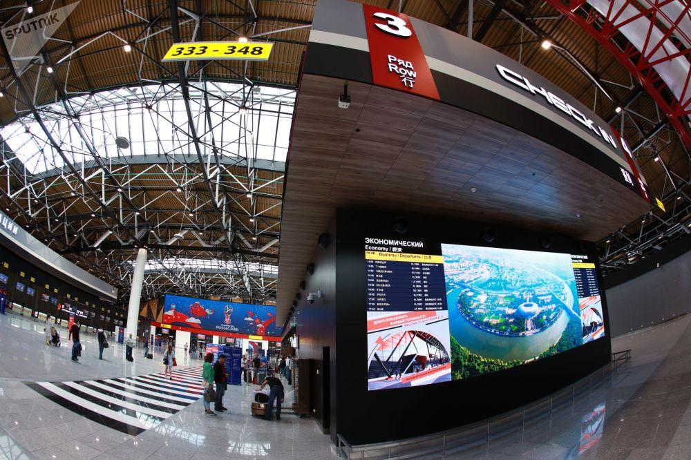 Nuovo terminal B dell'aeroporto 'Scheremetevo' costruito per i campionati del Mondo di Calcio 2018