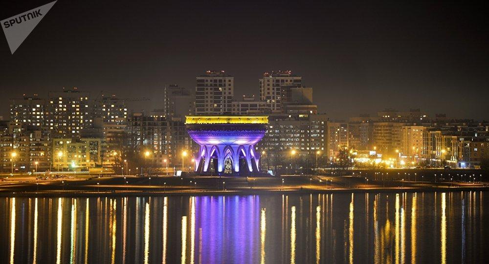 Kazan di notte - Tatarstan