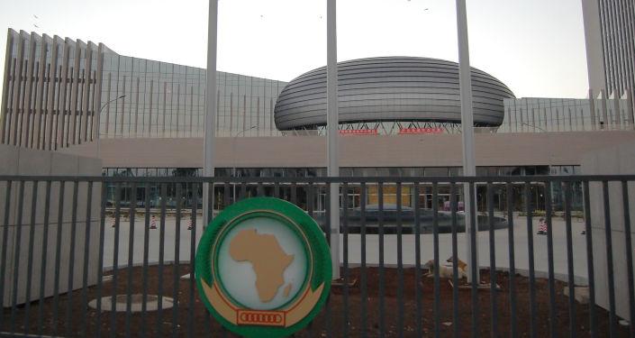 La sede dell'Unione africana ad Addis Ababa, Etiopia