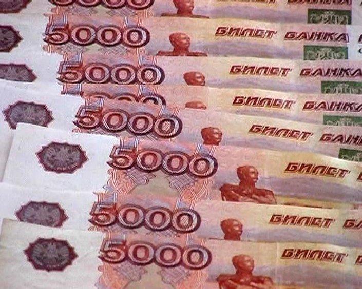 Rubli russi