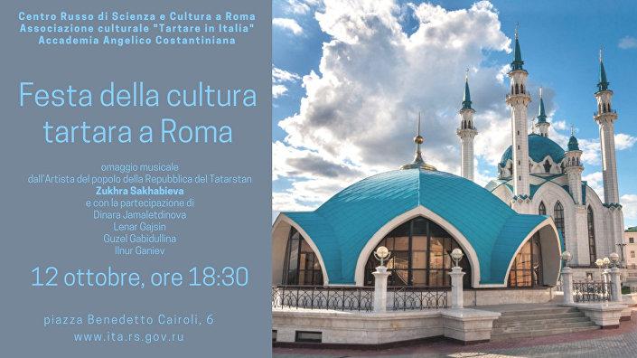 La festa della cultura tartara a Roma