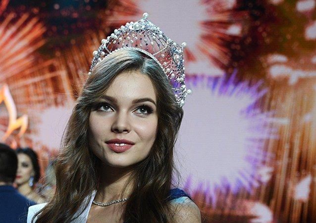 Miss Russia 2018, Julia Plyacihina - Rep. CIUVASCIA