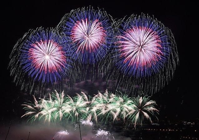 Fuochi artificio prod. CIUVASCIA