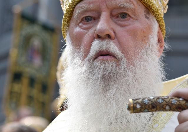 Patriarca di Kiev Filarete