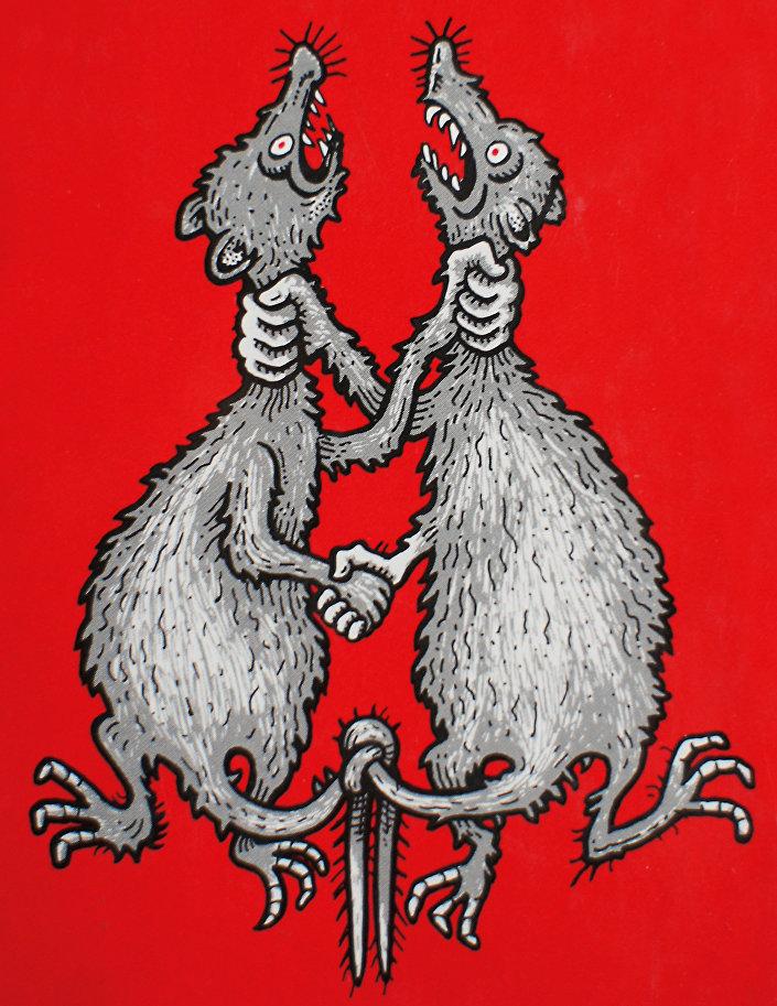 Vignetta I Ratti (Autore A.A. Zinoviev)