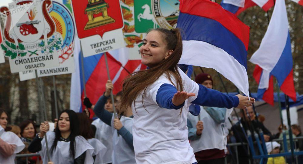 Festa dell'Unità Nazionale in Russia