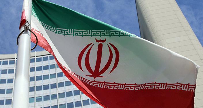 Iran Fahne