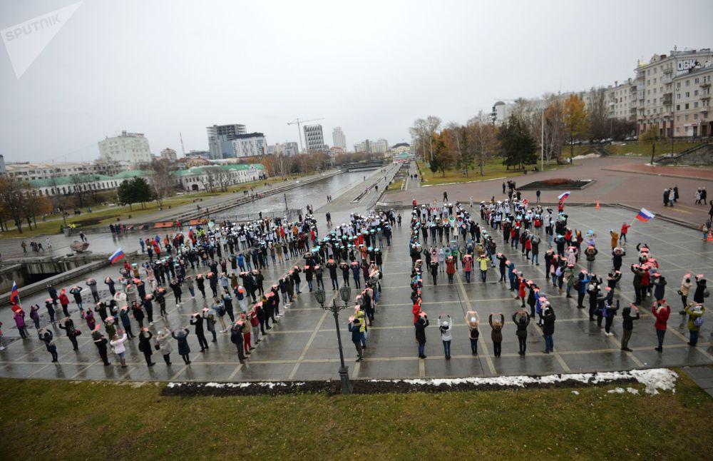 I partecipanti della manifestazione dedicata alla Giornata dell'unità nazionale in Russia.
