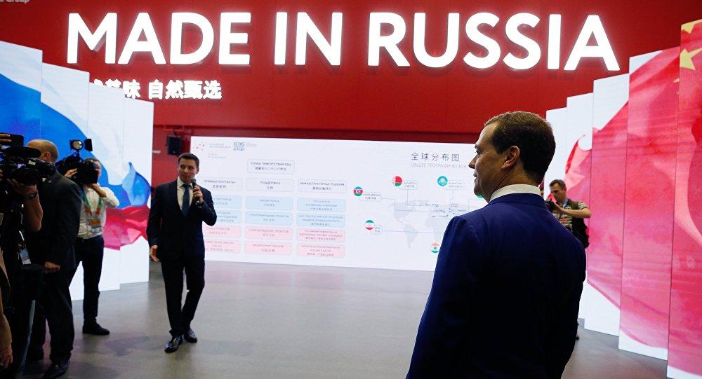 La visita ufficiale del primo ministro russo Dmitry Medvedev in Cina