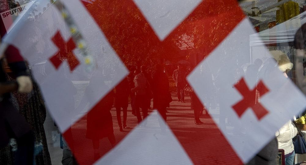 Bandiere della Georgia