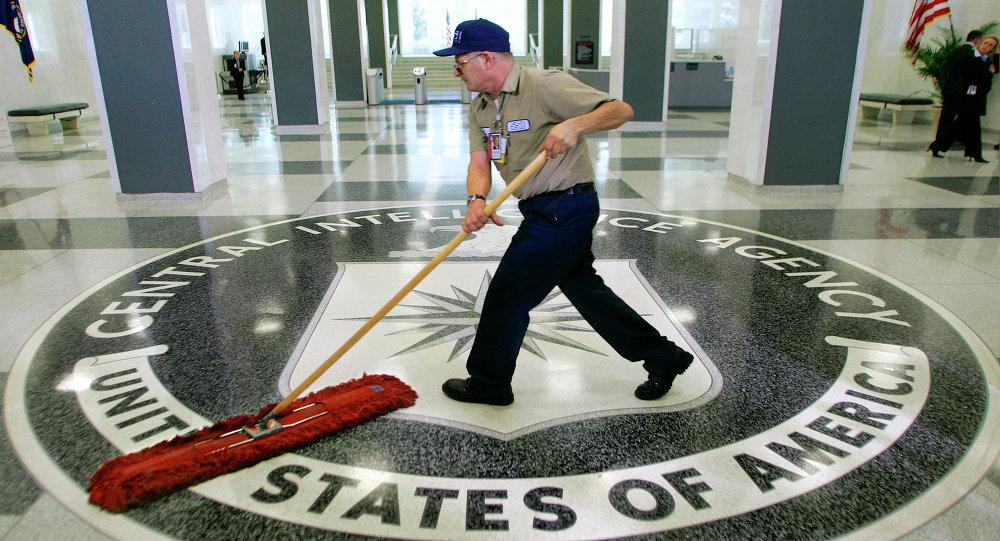 Sede CIA