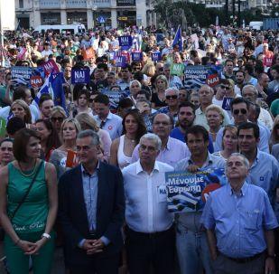 Le proteste in Grecia (foto d'archivio)