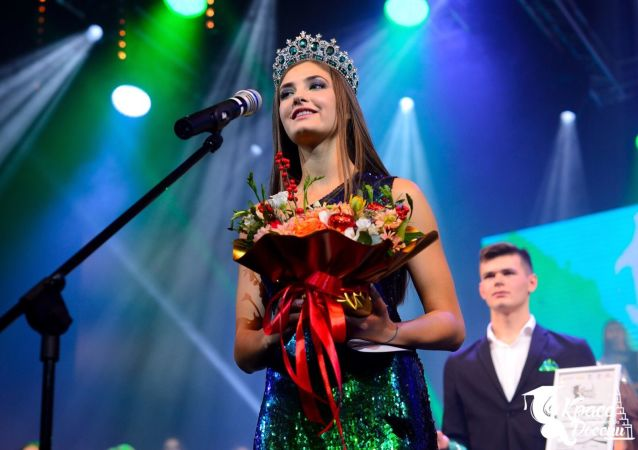 Alina Zareinik