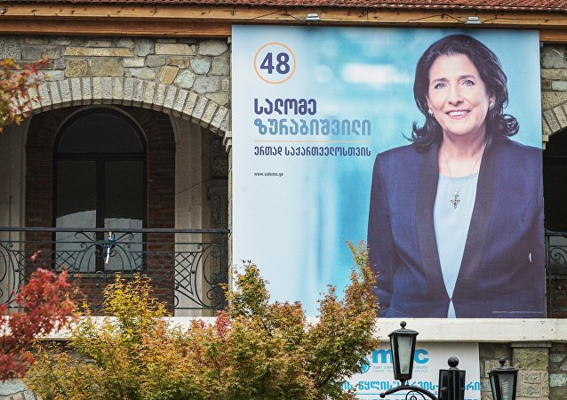 Elezioni presidenziali in Georgia