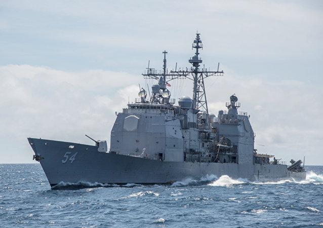 Nave americana nel Mar Cinese Meridionale