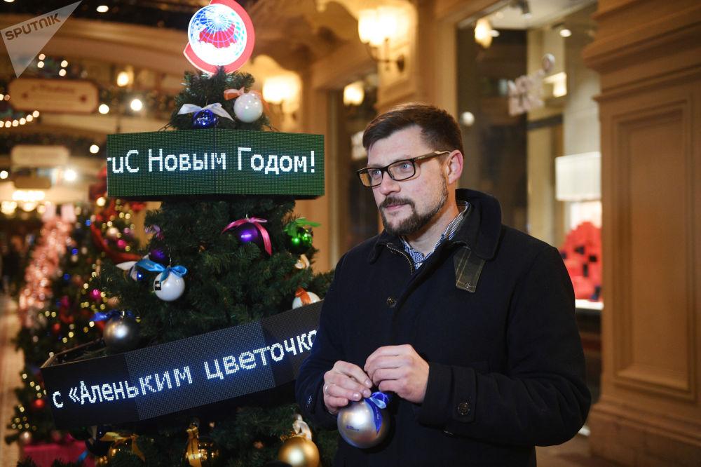 Il primo vice direttore di MIA Rossiya Segodnya Sergey Kochetkov ha dichiarato: Il nostro albero di Natale non è solo una vetta tecnologica, ma è anche il picco di buon umore. Abbiamo fatto in modo che tutti potessero leggere le notizie più divertenti e migliori per aggiungere buon umore e prepararsi al nuovo anno, mangiare il gelato ed andare festeggiare!