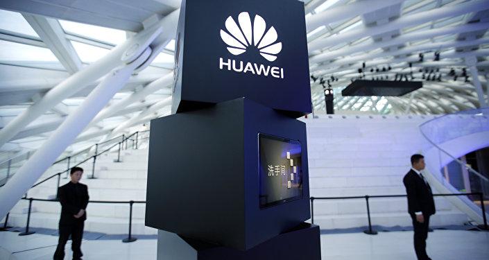 Una pilastra con Huawei logo