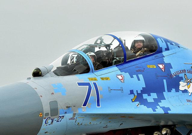Caccia Su-27 ucraino (foto d'archivio)