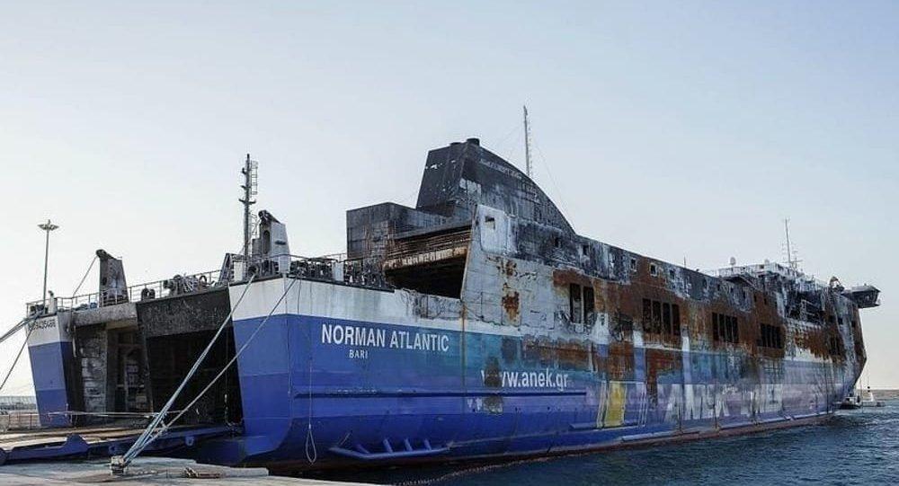 Norman Atlantic