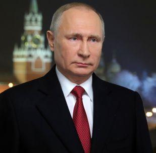 Messaggio di Capodanno 2019 di Vladimir Putin