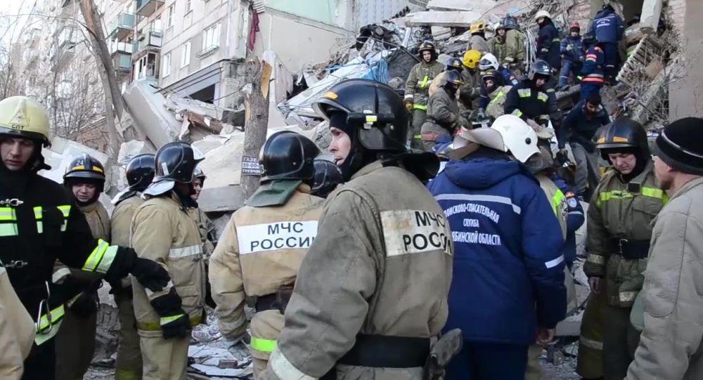 Protezione civile russa