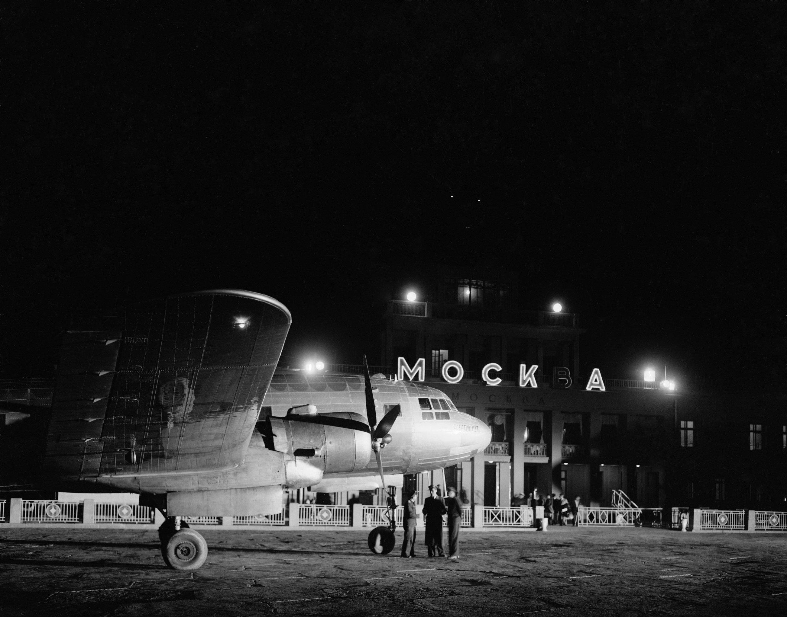 L'aeroporto Vnukovo, 1951