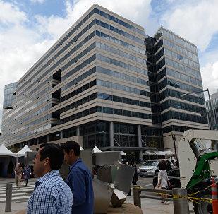 La sede FMI a Washington