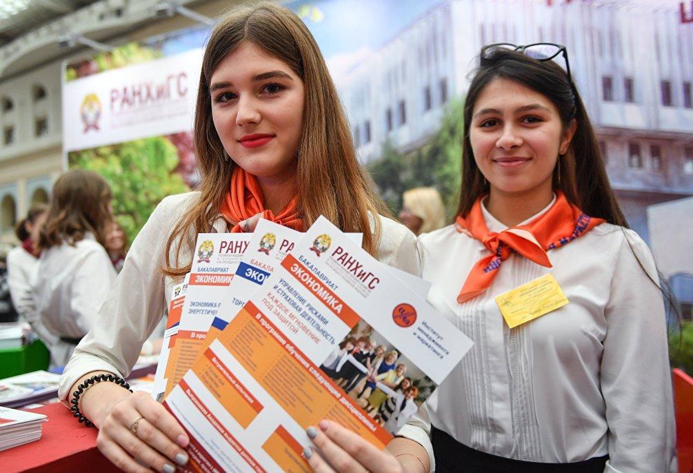 Alcuni numeri del X Forum Gaidar: più di 9000 ospiti, 620 esperti, 80 discussioni